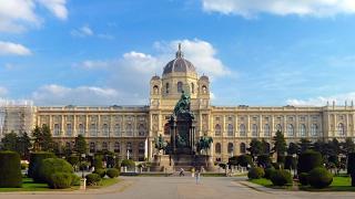 Венский музей