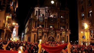 В Памплоне завершился праздник Сан-Фермин
