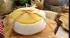 Лучший сыр Португалии - Серра-да-Эштрела