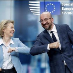 Решение Совета Европы