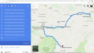 Путешествие на озеро Хурла Кель
