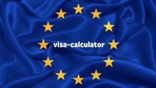 Шенгенский калькулятор