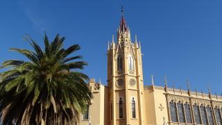 Валенсия. Публичная библиотека