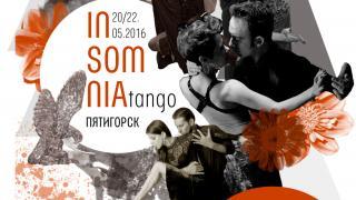 20 мая в Пятигорске впервые - Танго фестиваль!