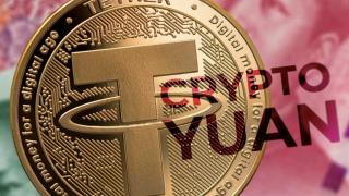 Китай запускает государственную криптовалюту...