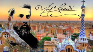 Выставка Антонио Гауди в Москве
