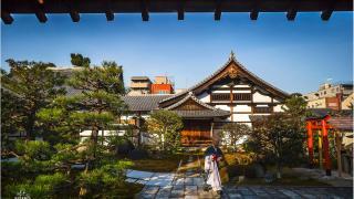 День основания Японского государства