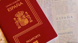 Новый порядок получения гражданства Испании