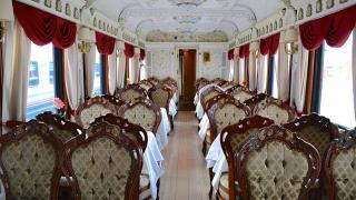 Поезд Москва - Пекин