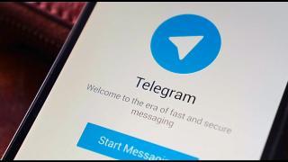 Новые технологии - Telegram-бот для поиска авиабилетов