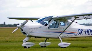 Обзорные полёты и услуги аэротакси