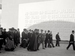 Португальская всемирная выставка