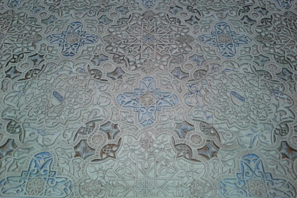 Granada es Detalle