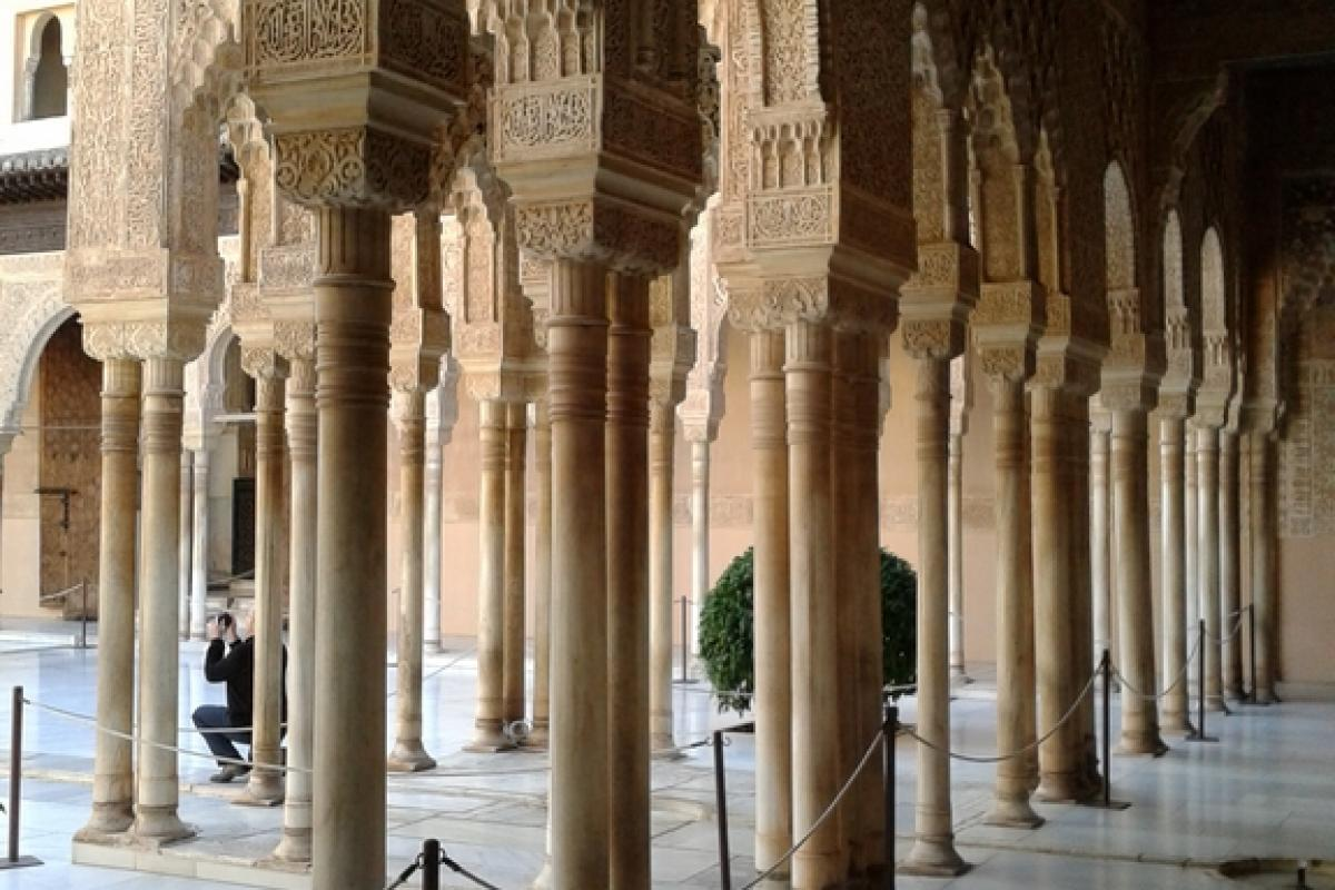 Granada es Arcos